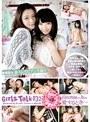Girls Talk 032 ○校教師がJ...