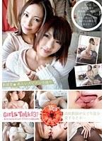 Girls Talk 037 ○校教師が女子生徒を愛するとき… ダウンロード