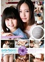 Girls Talk 042 看護師が女子大生を愛するとき… ダウンロード