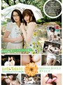 Girls Talk 045 別居中の人...