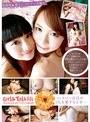 Girls Talk 046 素人レズビ...