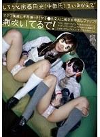 しろうと関西円光(中田氏) 040 まい&かえで ダウンロード