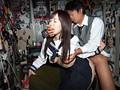 (h_113sm00052)[SM-052] 素人敏感女子校生生中出し 052 ダウンロード 4