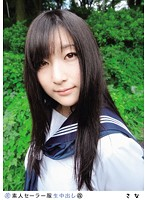 素人セーラー服生中出し(改) 062