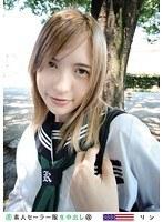素人セーラー服生中出し(改) 064