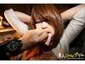 (h_113ssp00026)[SSP-026] 素人すっぴん生中出し 026 かおる 24歳 パチンコ店カウンター ダウンロード 11