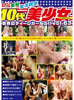 Teen'sBlond Vol.63 チアリーディング部で繰り広げられる女同士の激しいバトル!恋もマ●コもグチャグチャ!! [TB-063]