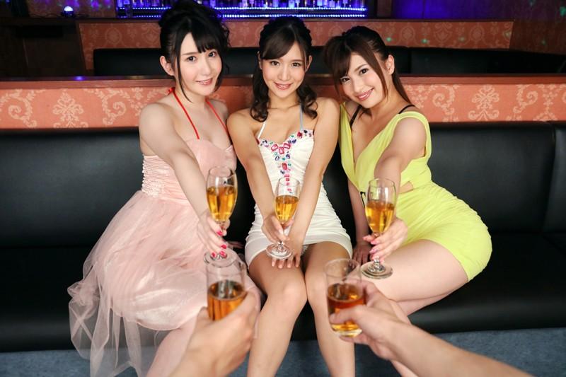 星奈あい 早川瑞希 星咲伶美の美女3人との乾杯