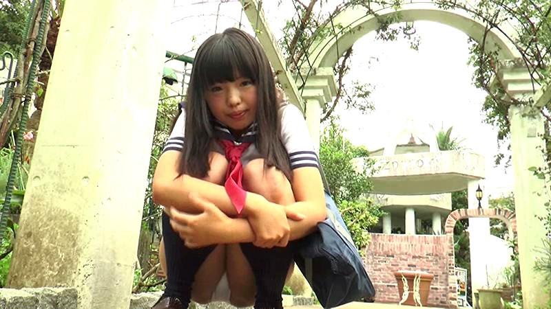 上田芹菜 「【妹】ロリ系巨乳アイドルのぷるぷるGカップ映像拡散開始www」 サンプル画像 1