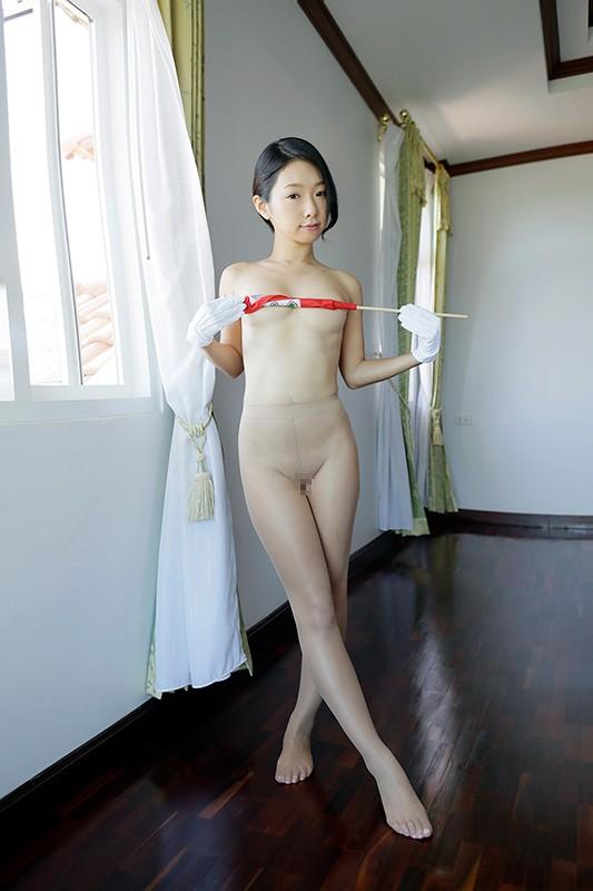 三崎祐子 「さぁイクわよ」 サンプル画像 2