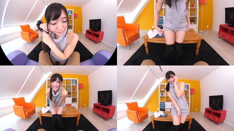 【VR】星奈あい カノジョがあのセーターに着替えたら… かわいさ全開!大興奮中出しSEX! キャプチャー画像 5枚目