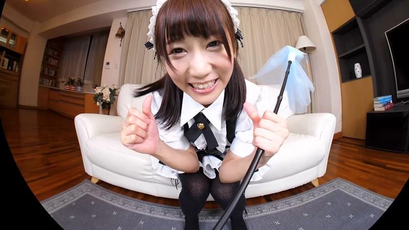 【VR】篠宮ゆり かわいいメイドに中出し3回!ボクのことを好き過ぎるご奉仕メイドとのなんともうらやましい日常。 画像1
