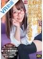 【VR】篠宮ゆり ボクの家庭教師は美人で優しい日本一のエロマン先生!!