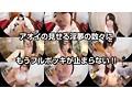 【VR】枢木あおい 阿部乃、サキュバス発動!!彼女の背後に突...sample5