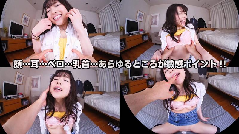 【VR】これからこの娘をハメ撮ります。敏感パイパン美女 ちはる