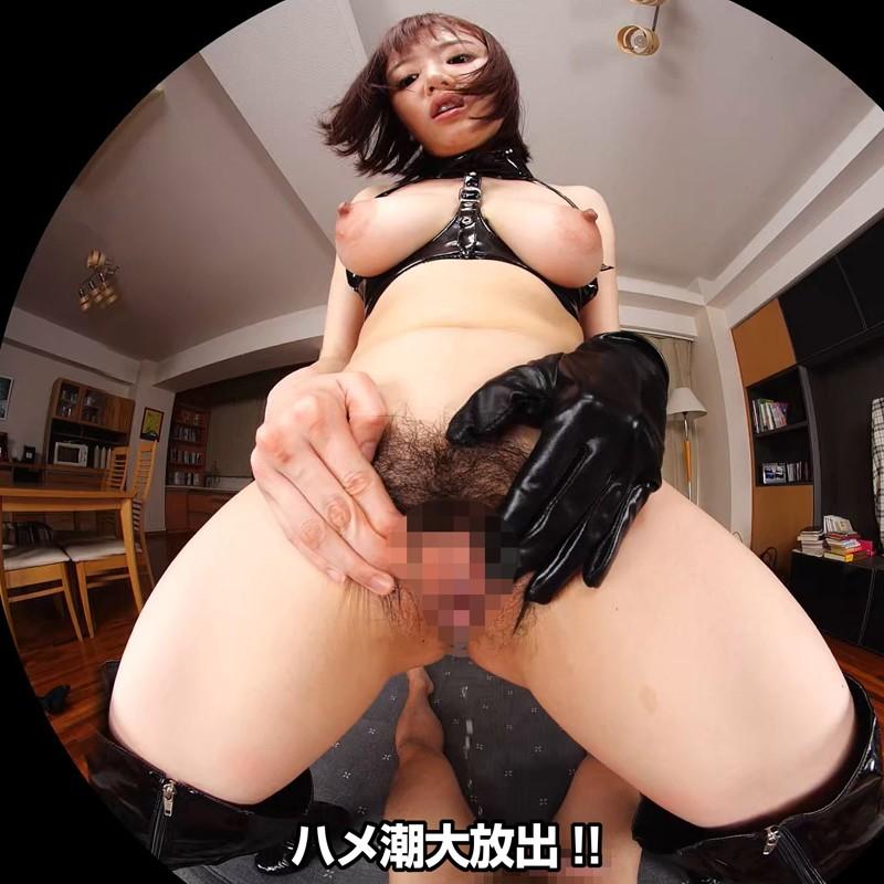 【VR】浜崎真緒 彼女がボンデージに着替えたら…大人しかった彼女が豹変!驚愕…潮吹き痴女SEX!