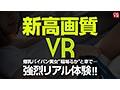 【VR】稲場るか カーセックスVR「…ダメ、ここでしましょ」巨乳でパイパンでかわいい後輩と車の中で大胆セックス!