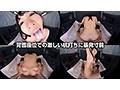 「【VR】枢木あおい カーセックスVR「ここでセックス…しよや」黒髪かわいい敏感ボディのえちえちなバイトと強●車中不倫!」のサンプル画像