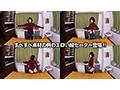 【VR】阿部乃みく カノジョが縦セーターに着替えたら...すべ...sample9