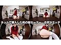 【VR】枢木あおい 新・ボクのことを好き過ぎるご奉仕メイドと...sample5