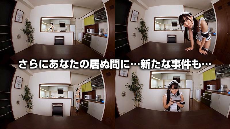 【VR】枢木あおい 新・ボクのことを好き過ぎるご奉仕メイドとのなんともうらやましい日常。完全版