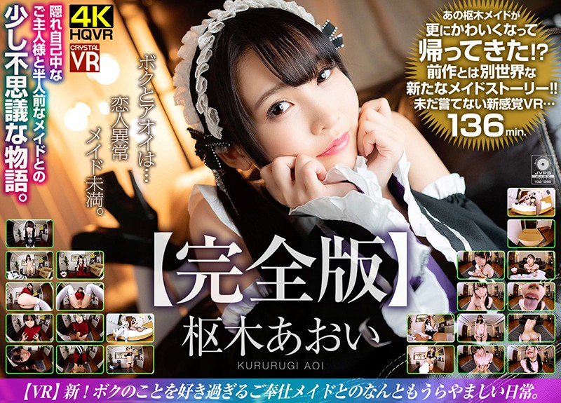 https://pics.dmm.co.jp/digital/video/h_1155crvr00190/h_1155crvr00190pl.jpg