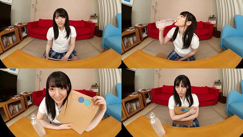 【VR】河奈亜依 書いた事が何でも思い通りになる夢のようなノートでおにいちゃんを誘惑大作戦! 河奈亜衣