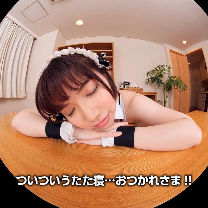 【VR】石原希望 ボクのことを好き過ぎるご奉仕メイドとのなんともうらやましい日常。