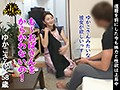 [MEKO-206] 新「おばさんレンタル」サービス09 中出しセックスまでやらせてくれると評判の家事代行サービスにもっと過激な要求をしてみた