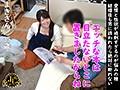 [MEKO-207] 新「おばさんレンタル」サービス10 中出しセックスまでやらせてくれると評判の家事代行サービスにもっと過激な要求をしてみた