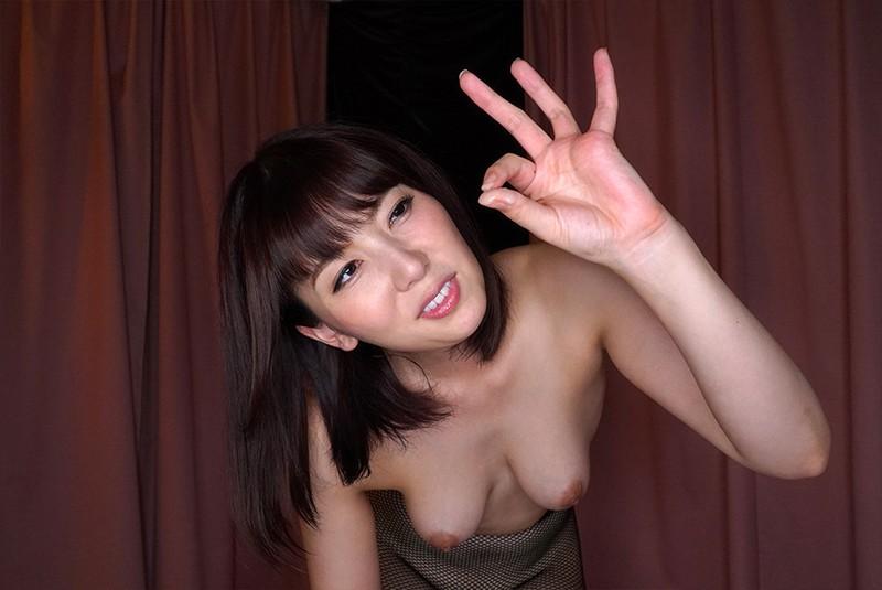 【VR】痴女ねっとりアナル舐め 波多野結衣 3