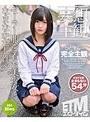 【妄想主観】セーラー服を着た美少女となまなかだし性交。Miwa 04(h_1186etqr00194)