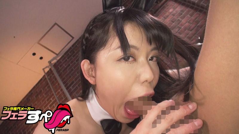 【フェラすぺ】ちんシャブ乙女倶楽部 ごっくんバニーガール 桜庭うれあ 7枚目