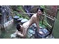 (h_1221high00062)[HIGH-062] 混浴温泉の人妻たちに堂々と勃起チ●ポを見せつけ濃厚中出し ダウンロード 5