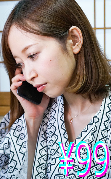 社員旅行で泥●した妻がサカリの付いた社員たちに中出しされてしまうなんて…篠田ゆう