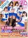 【VR】KMP VR700作突破感謝企画!KM・・・