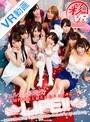 【VR】ウェルカム新時代!KMPVR史上最大の長尺ストーリー!LIFE!!〜とある天使に導かれ…人生丸ごとモテ期になったボクと、10人の美女たち〜