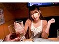 【VR】【3Dハメ撮りVR】居酒屋でお一人飲みしている女子をナンパして連れ出し大成功!チューハイ飲んでるスレンダー美人と生姦中出しパコっちゃいました!! あおいれな