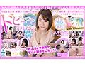【VR】こあらVR極 超4KHQ 60fps 30タイトル5時間スペシャル ...sample2
