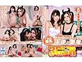 【VR】ヌケる!!!ワンコイン4KVR 26タイトル260分sample17