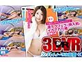 【VR】ヌケる!!!ワンコイン4KVR 26タイトル260分sample2