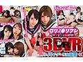 【VR】ヌケる!!!ワンコイン4KVR 26タイトル260分sample9