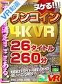 【VR】ヌケる!!!ワンコ...