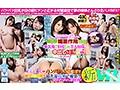 【VR】ヌケる!!!ワンコイン4KVR 26タイトル260分 第2弾sample13