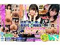 【VR】ヌケる!!!ワンコイン4KVR 26タイトル260分 第2弾sample14