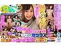 【VR】ヌケる!!!ワンコイン4KVR 26タイトル260分 第2弾sample15