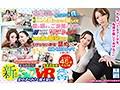 【VR】ヌケる!!!ワンコイン4KVR 26タイトル260分 第2弾sample3