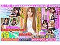 【VR】ヌケる!!!ワンコイン4KVR 26タイトル260分 第2弾sample5