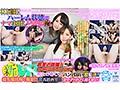 【VR】ヌケる!!!ワンコイン4KVR 26タイトル260分 第2弾sample6