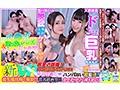 【VR】ヌケる!!!ワンコイン4KVR 26タイトル260分 第2弾sample8